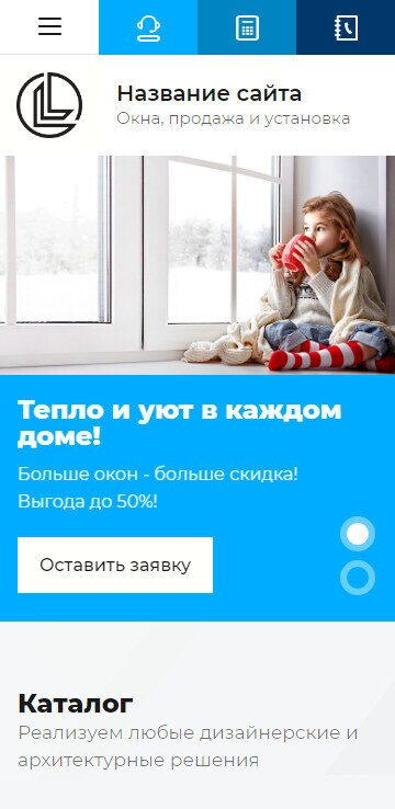 Готовый Сайт-Бизнес #2869513 - Окна, остекление балконов (Мобильная версия)
