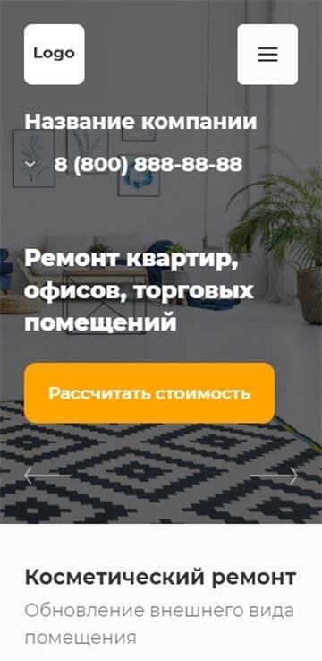 Готовый Сайт-Бизнес #2794446 - Ремонт и отделка квартир и помещений (Мобильная версия)