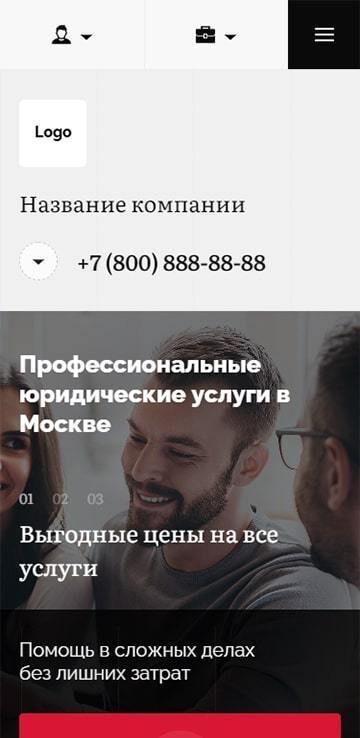 Готовый Сайт-Бизнес #2832972 - Юридические и адвокатские услуги (Мобильная версия)